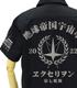 エクセリヲン ワッペンベースワークシャツ