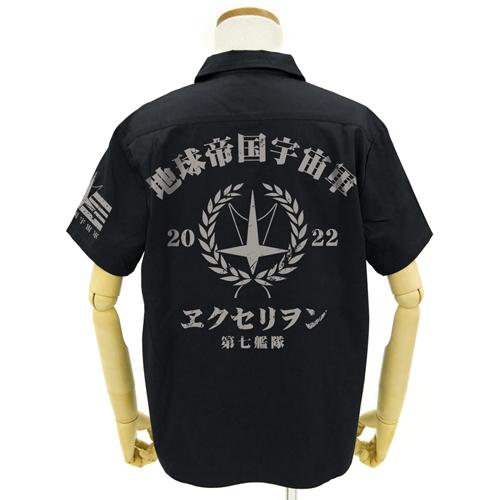 トップをねらえ!/トップをねらえ!/エクセリヲン ワッペンベースワークシャツ