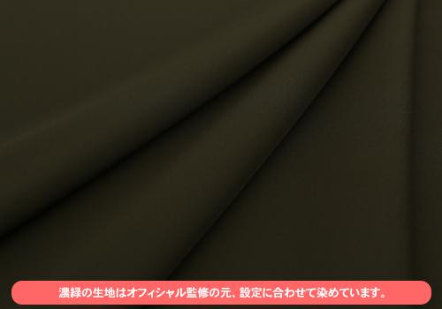 艦隊これくしょん -艦これ-/艦隊これくしょん -艦これ-/艦これ 球磨型 北上改・大井改 制服スカート
