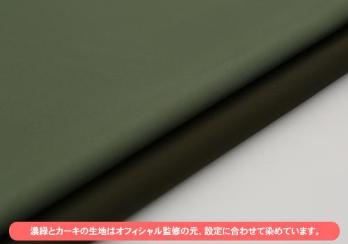 艦隊これくしょん -艦これ-/艦隊これくしょん -艦これ-/艦これ 球磨型 北上改・大井改 制服ジャケットセット