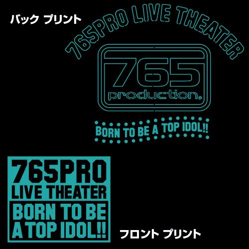 THE IDOLM@STER/アイドルマスターミリオンライブ!/765ライブシアター ポロシャツ