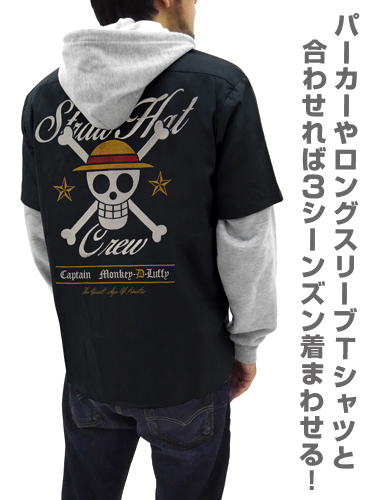 ONE PIECE/ワンピース/麦わらの一味 刺繍ワークシャツ