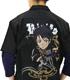 ★限定★黒の剣士キリト刺繍ワークシャツ