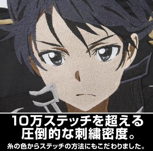 ソードアート・オンライン/ソードアート・オンライン/★限定★黒の剣士キリト刺繍ワークシャツ