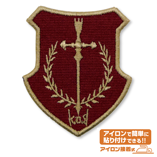 ソードアート・オンライン/ソードアート・オンライン/血盟騎士団ワッペン