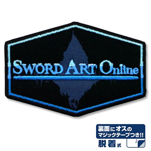 ソードアート・オンライン/ソードアート・オンライン/ソードアート・オンライン脱着式ワッペン