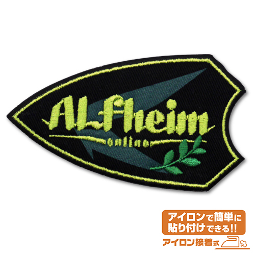 ソードアート・オンライン/ソードアート・オンライン/アルヴヘイム・オンライン ワッペン