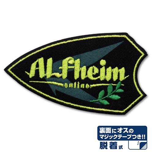 ソードアート・オンライン/ソードアート・オンライン/アルヴヘイム・オンライン脱着式ワッペン