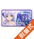 Angel Beats!/Angel Beats!/かなで ジーンズ