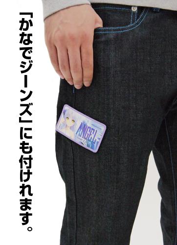 Angel Beats!/Angel Beats!/かなで脱着式フルカラーワッペン