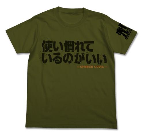 装甲騎兵ボトムズ/装甲騎兵ボトムズ/使い慣れているのがいいTシャツ