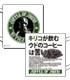 ウドのコーヒー マグカップ
