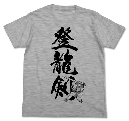 魔神英雄伝ワタル/魔神英雄伝ワタル/龍神丸「登龍剣」Tシャツ