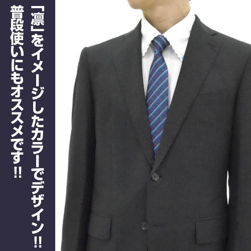 THE IDOLM@STER/アイドルマスター シンデレラガールズ/渋谷凛ネクタイ