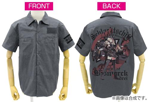 艦隊これくしょん -艦これ-/艦隊これくしょん -艦これ-/ビスマルク・ドライ フルカラーワークシャツ