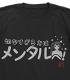 ソードアート・オンライン/ソードアート・オンライン/★限定★麗しの副団長アスナ刺繍ジップパーカー