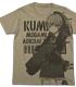 熊野改オールプリントTシャツ