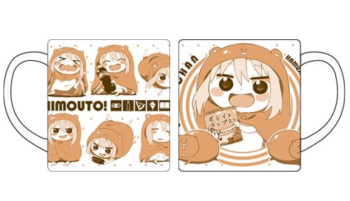 干物妹!うまるちゃん/干物妹!うまるちゃん/うまるマグカップ