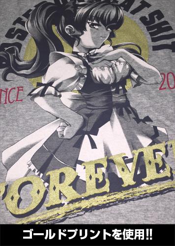 君が望む永遠/君が望む永遠/★限定★永遠に猫のうんこ踏め!Tシャツ