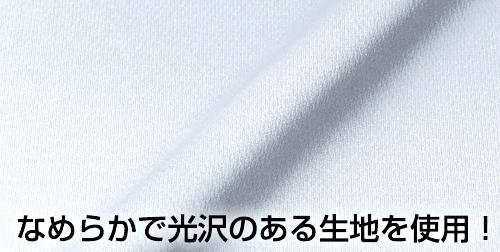 THE IDOLM@STER/アイドルマスター シンデレラガールズ/杏の働いたら負けドライTシャツ