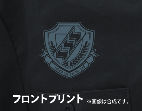 Angel Beats!/Angel Beats!/かなでフルカラーワークシャツ