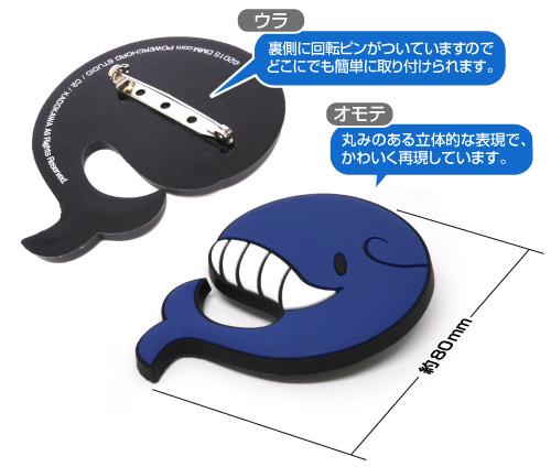 艦隊これくしょん -艦これ-/艦隊これくしょん -艦これ-/大鯨/龍鳳のクジラ型ラバーアクセサリー