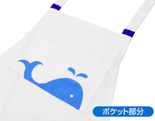 艦隊これくしょん -艦これ-/艦隊これくしょん -艦これ-/大鯨エプロン Mens ver.
