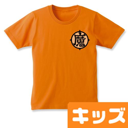 ドラゴンボール/ドラゴンボールZ/魔キッズTシャツ