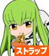 コードギアス 反逆のルルーシュ/コードギアス 反逆のルルーシュR2/ルルーシュアイマスク