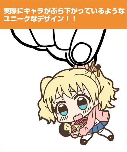 きんいろモザイク/ハロー!!きんいろモザイク/アリス・カータレットつままれキーホルダー