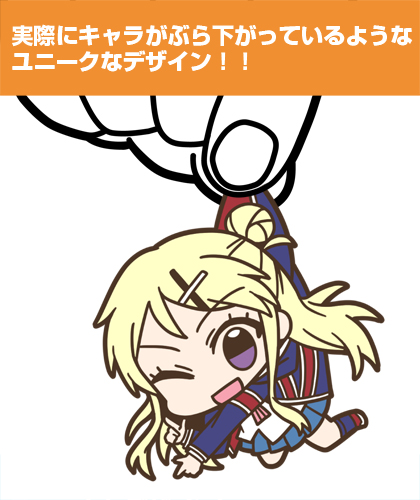 きんいろモザイク/ハロー!!きんいろモザイク/九条カレンつままれキーホルダー