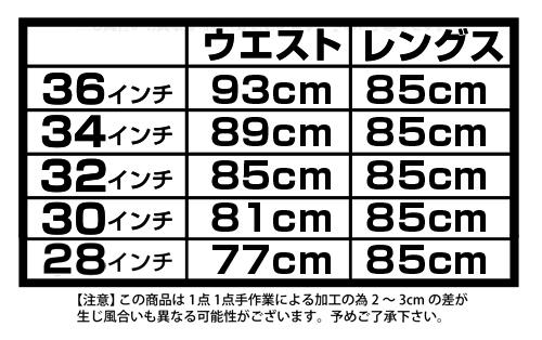 きんいろモザイク/ハロー!!きんいろモザイク/九条カレン ジーンズ