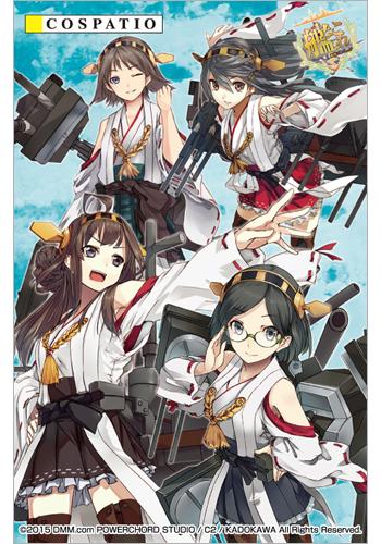 艦隊これくしょん -艦これ-/艦隊これくしょん -艦これ-/艦これ 金剛型 霧島スカート