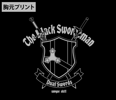 ソードアート・オンライン/ソードアート・オンライン/黒の剣士 天竺パーカー