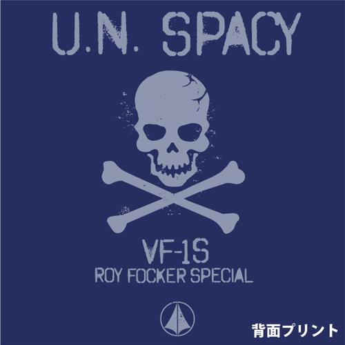 超時空要塞マクロス/超時空要塞マクロス/★限定★ロイ・フォッカー N-3Bジャケット
