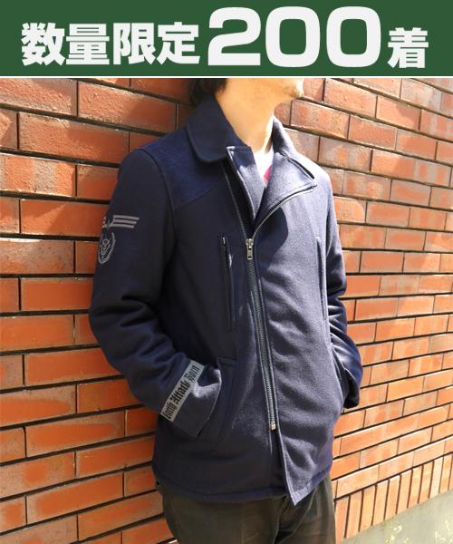 ガンダム/機動戦士ガンダム/★限定★ジオンミリタリーピーコート