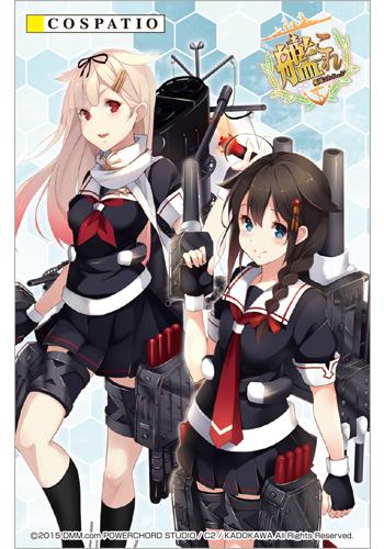 艦隊これくしょん -艦これ-/艦隊これくしょん -艦これ-/艦これ 白露型 夕立改二 付属セット