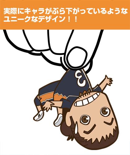 ハイキュー!!/ハイキュー!!/東峰旭つままれキーホルダー