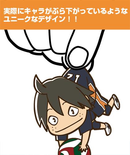 ハイキュー!!/ハイキュー!!/山口忠つままれストラップ