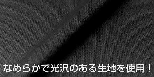 ソードアート・オンライン/ソードアート・オンライン/閃光のアスナ ドライTシャツ