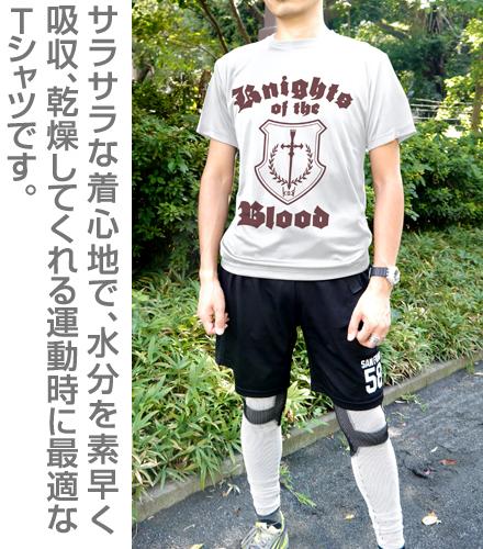 ソードアート・オンライン/ソードアート・オンライン/血盟騎士団ドライTシャツ