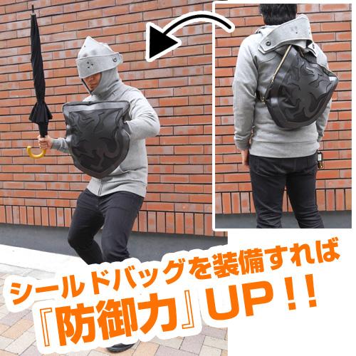アイテムヤ/アイテムヤ/シールドバッグ
