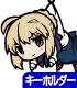 Fate/stay night [UBW]セイバーつままれキ..