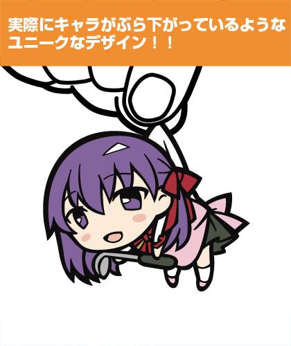 Fate/Fate/stay night/Fate/stay night [UBW]間桐桜つままれキーホルダー