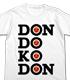 太鼓の達人 DONDOKODON Tシャツ