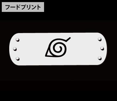NARUTO-ナルト-/BORUTO ボルト -NARUTO THE MOVIE-/ボルトパーカー