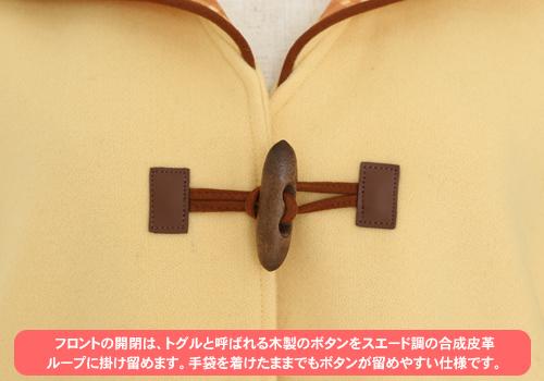 Kanon/Kanon/月宮あゆ ダッフルコート
