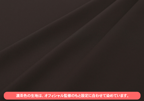 ご注文はうさぎですか?/ご注文はうさぎですか??/喫茶ラビットハウス カフェ制服スカート ココアver.