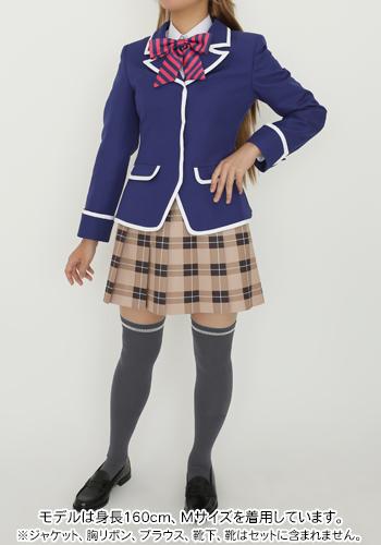 食戟のソーマ/食戟のソーマ/遠月茶寮料理學園女子制服 スカート