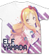 山田エルフ フルグラフィックTシャツ